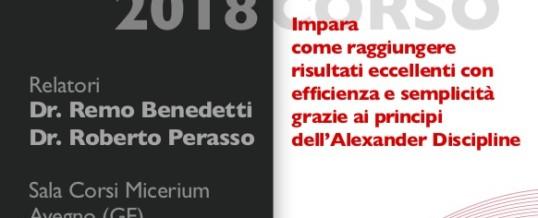 CORSO COMPLETO ALEXANDER DISCIPLINE gennaio/febbraio 2018